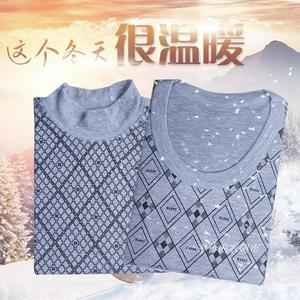 Nam cotton dài tay nửa cao cổ áo cổ tròn mảnh duy nhất vừa dày thanh niên mùa thu quần áo trung niên đồ lót nhiệt áo sơ mi