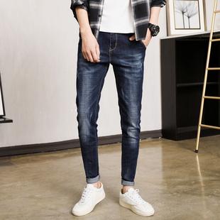 男士牛仔裤长裤休闲裤子