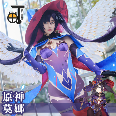 taobao agent Sanmachime original god cos suit mona cos loli full set cosplay costume female