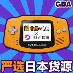 Trung Cổ Nintendo gốc GBA game console cầm tay gameboy trước Nhật Bản ban đầu không có đèn nền