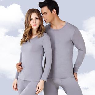 【惜缘】男士薄款圆领保暖内衣套装