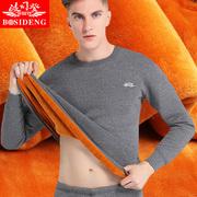 Bosideng đồ lót nhiệt nam trung niên siêu dày ấm vòng cổ cộng với nhung dày nữ thanh niên vài bông phù hợp với