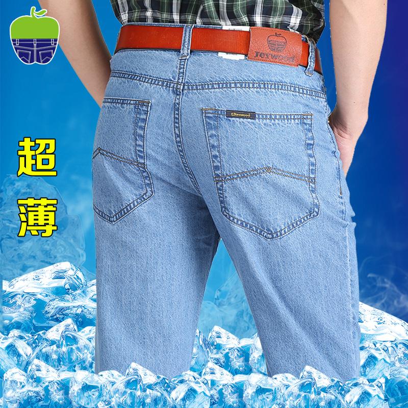 Siêu mỏng cotton apple jeans nam đích thực trung niên lỏng cao eo sâu thẳng mùa hè phần mỏng trung niên
