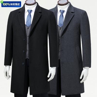Cao cấp của nam giới cashmere coat phù hợp với cổ áo Người Anh len áo khoác áo gió phần dài nam áo khoác kinh doanh daddy Áo len