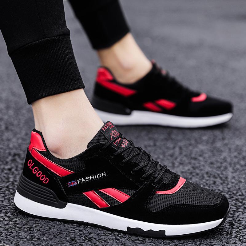 抖音夏季男士网面运动鞋韩版休闲鞋老爹鞋