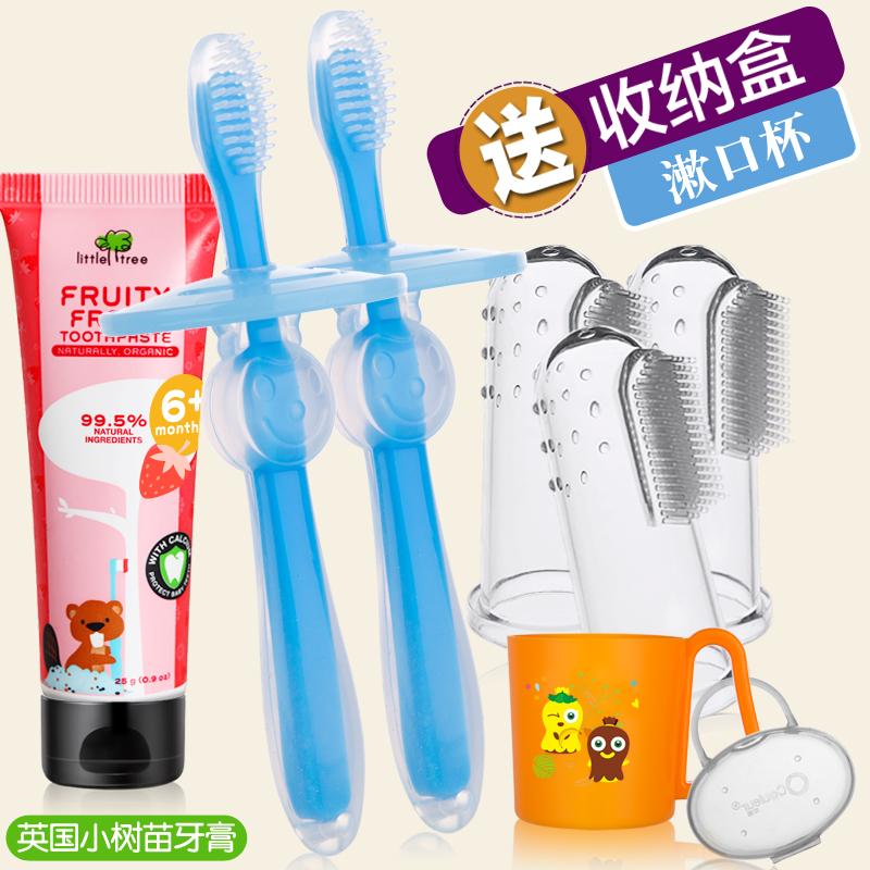 Bé bàn chải đánh răng làm trắng răng đầu bàn chải kem đánh răng 2018 răng gel con hai tuần ngón tay phù hợp với cô gái cậu bé mềm