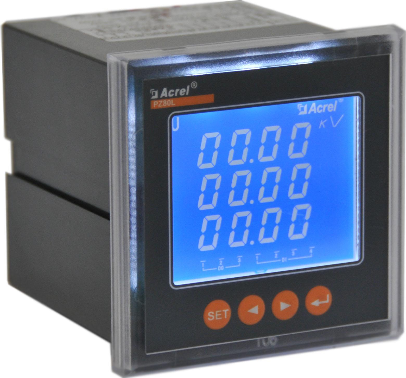 安科瑞PZ80L-E4/C PZ80L-E4/K/J/M 电能 多功能 开关量 报警 模拟