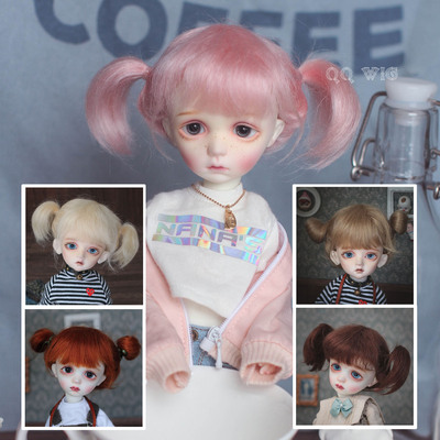 taobao agent 【DollyPlanet】BJD Mohair Wig for Baby Cute Braid QQ-56 *Little Smart*