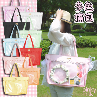 42agent [pain bag] large-capacity bow shoulder bag! Lace lace transparent anime portable outer bag dual-use bag - Taobao