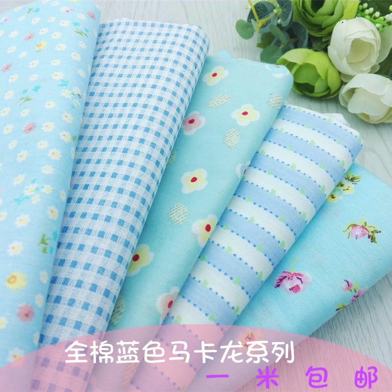 Màu xanh cotton twill vải mục vụ nhỏ hoa tinh khiết bông vải nhỏ tươi handmade TỰ LÀM rèm sofa váy