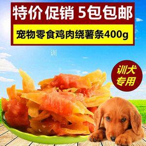 5 Cái Pet Đồ Ăn Nhẹ Gà Bọc Kết Thúc Tốt Đẹp Khoai Tây Chiên Khoai Lang 400 gam Teddy Golden Retriever Đồ Ăn Nhẹ