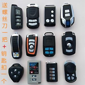 Xe máy báo động vỏ xe điện báo động điều khiển từ xa key sửa đổi báo động chống trộm vỏ key