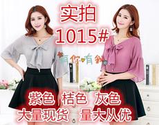新款韩版女欧美风喇叭袖套头纯色衬衫亚麻上衣+黑色短裙