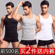 Của nam giới vest cotton thanh niên thoáng khí Mỏng loại thể thao rào cản căng đáy áo yếm trong nam mùa hè
