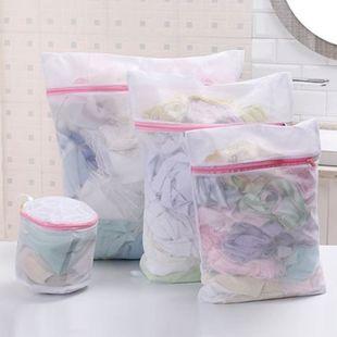 家用洗衣机机洗专用洗衣袋护洗袋