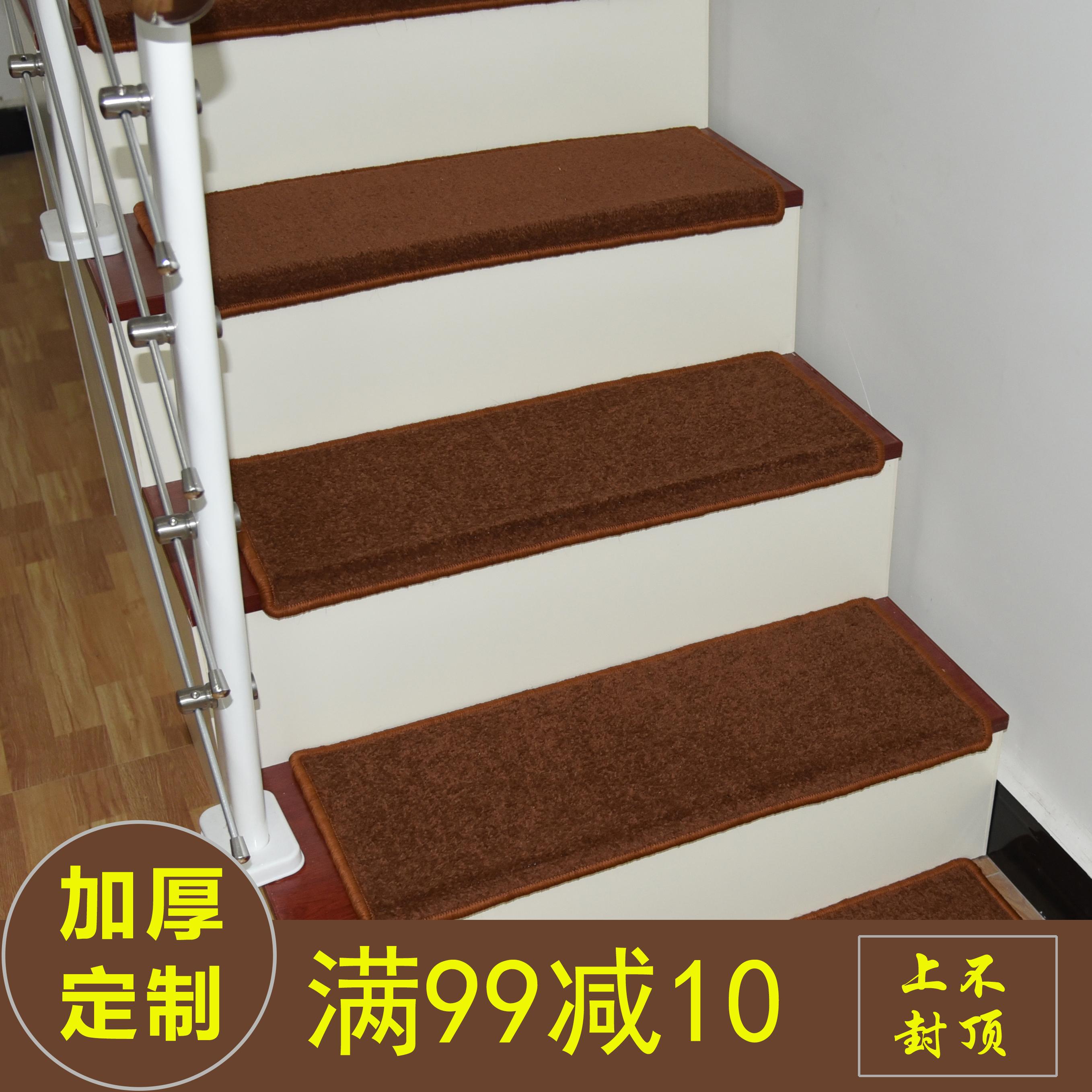 Cầu thang thảm màu rắn không trượt bước mat từ keo tự dính rắn gỗ cầu thang mat góc nhà câm có thể được tùy chỉnh