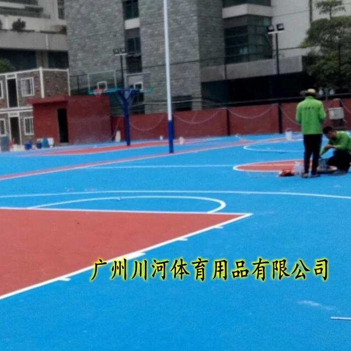 朗普森牌丙烯酸场地材料篮球场塑胶场地 塑胶地板水性硅pu/丙烯酸