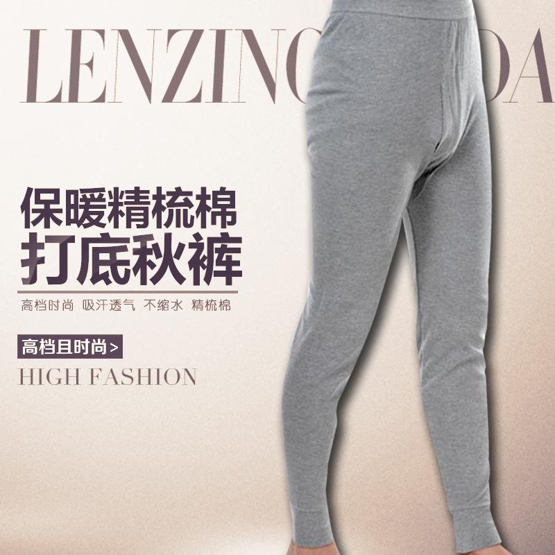 Tinh khiết bông của nam giới xà cạp mảnh duy nhất trung niên cộng với phân bón XL đồ lót mùa thu ấm áp quần dày phần mỏng