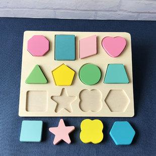 Монгольский математика Сенсорные вспомогательные средства форма пара познавательный панель ребенок геометрическая графика форма головоломки 1-3 года головоломка игрушка