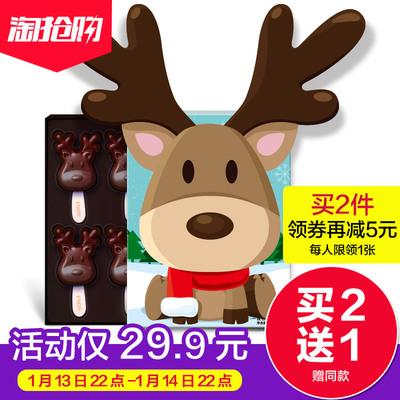 1月14更新【快爆白菜好价】的图片 第43张