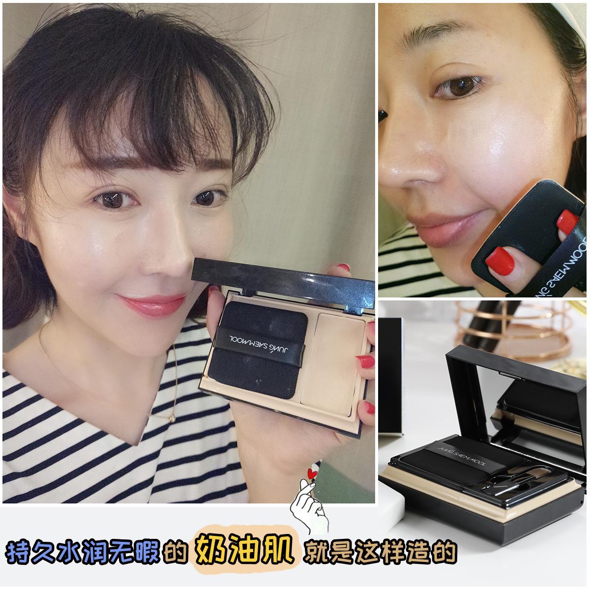 Z 家 # 恍若 天生 好 皮肤 #Zheng Yi Mo Nền tảng kem che khuyết điểm đôi hiệu ứng dưỡng ẩm bột Chassis điều chỉnh