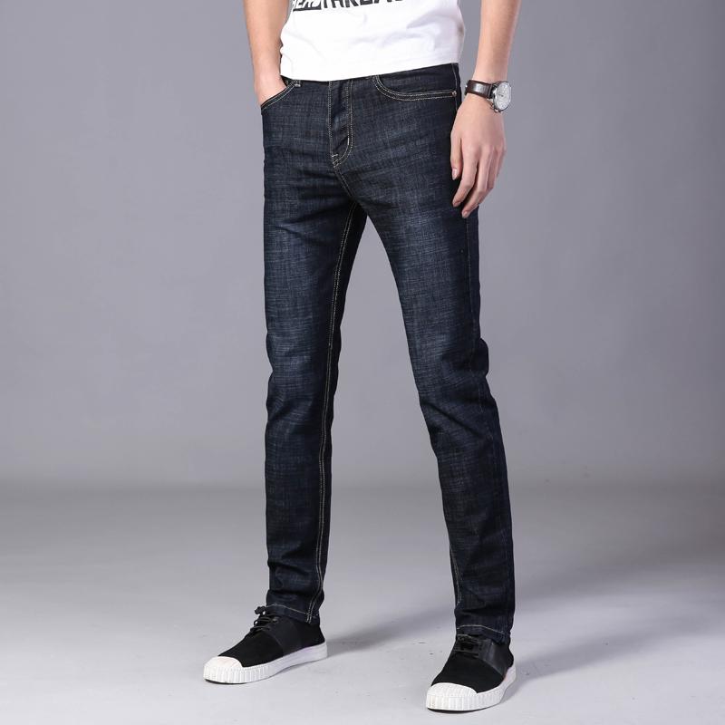 2020新款九分韩版牛仔裤