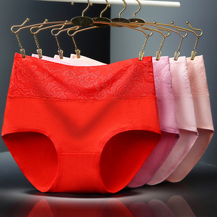 【4条装】女士中腰精梳纯棉内裤新款