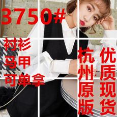 3750女装2018新款潮 休闲百搭黑色V领宽松中长款针织马甲女背心