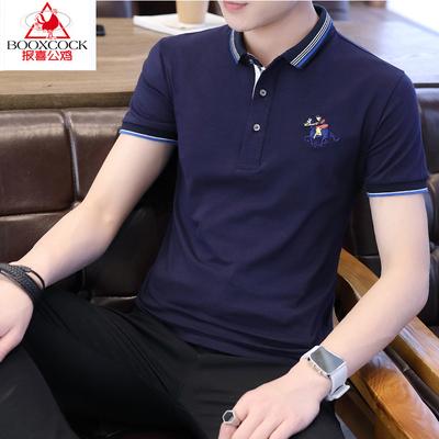 铁蜥盾2019男土秋季新款韩版长袖运动套装百搭潮流运动休闲两件套