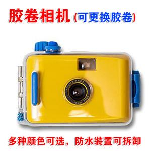 . Máy ảnh retro LOMO ngu ngốc Máy ảnh phim tích hợp chống nước máy ảnh phim có thể chụp quà tặng sáng tạo - Phim ảnh