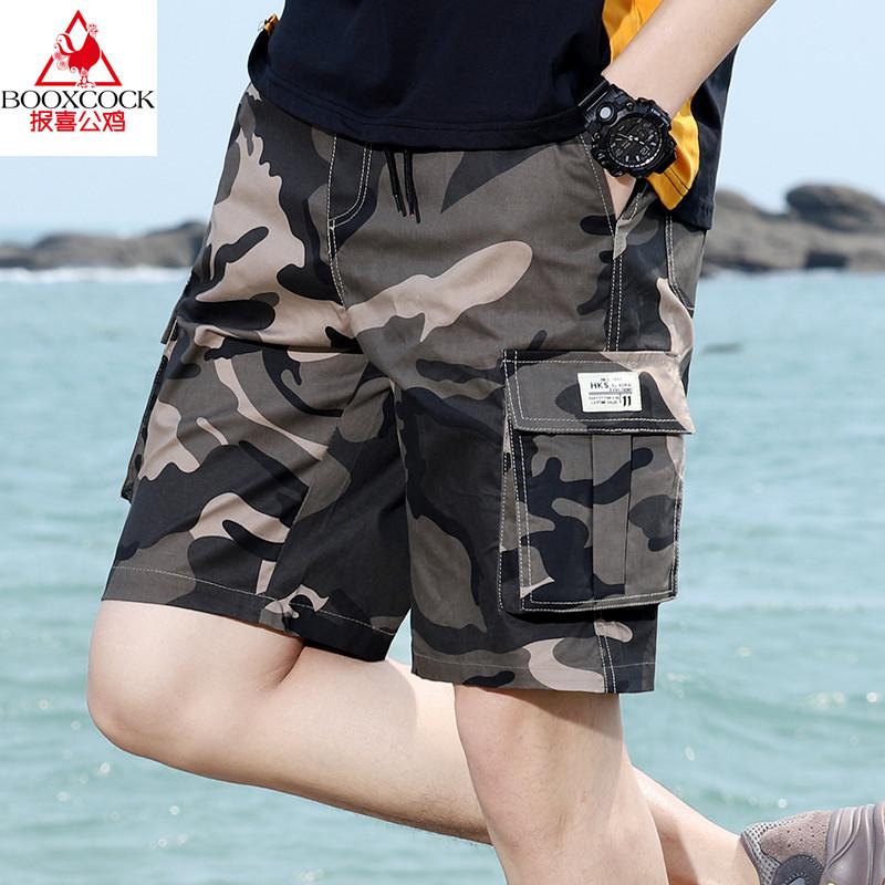 報喜公雞夏季男士加肥大碼五分工裝褲
