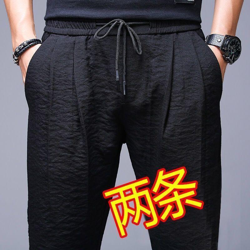 男士春秋季运动裤直筒休闲裤卫裤男裤