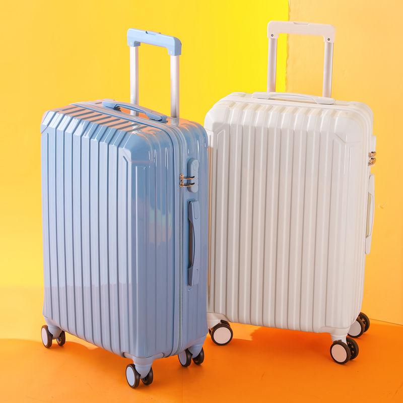 韩版行李箱女学生拉杆箱密码箱