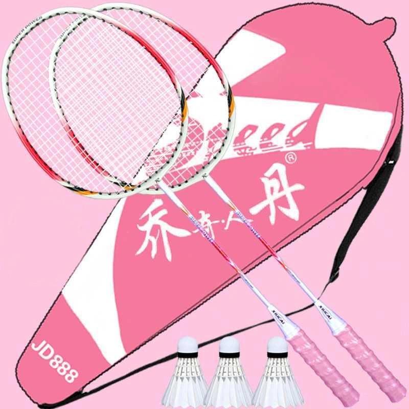 羽毛球拍成人正品2支男女情侣亲子儿童学生进攻型羽毛球拍