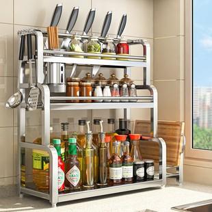 居家日用加厚厨房置物架落地多层不锈钢调料