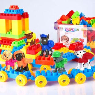 兒童大顆粒積木玩具益智男女孩寶寶拼裝組裝
