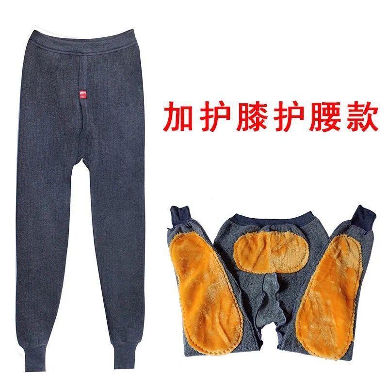 冬季男士保暖裤护膝棉裤强弹力