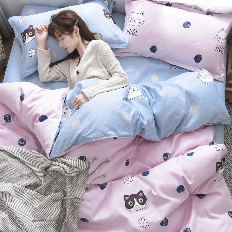 三四件套床单纯棉被套水洗棉被罩床上用品