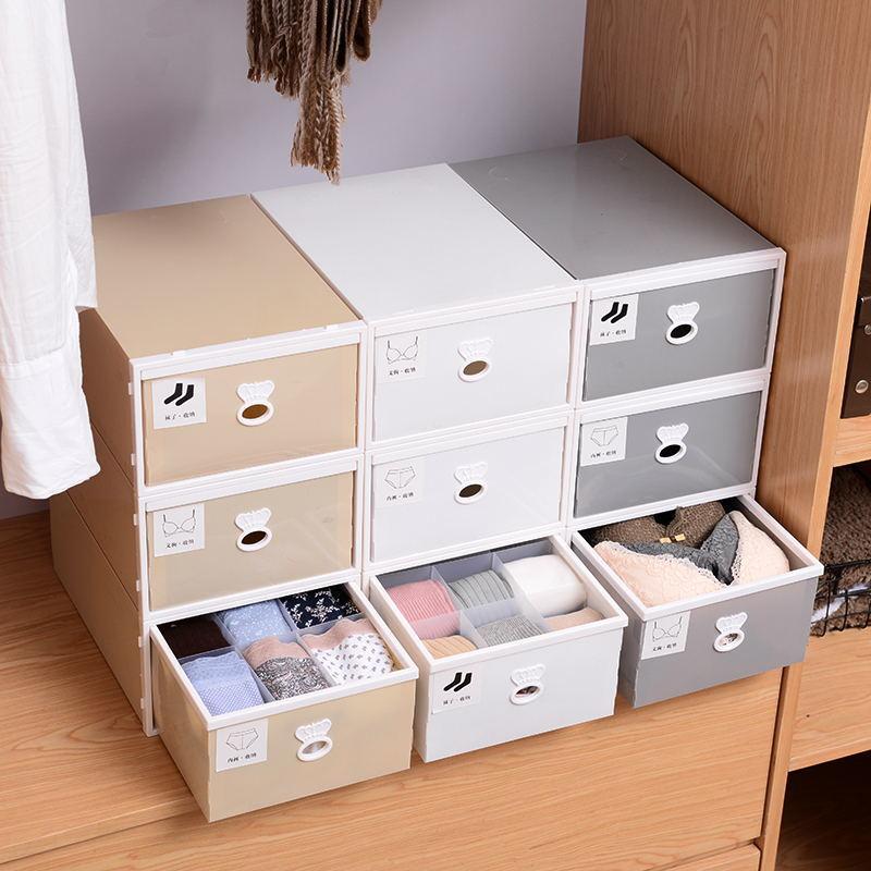 内衣收纳⌒盒抽屉式大号内裤袜子文胸整理塑料收纳箱宿舍收纳3件套