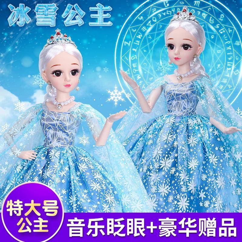 会说话的儿童智能玩具仿�真衣服布特大洋馨蕾芭比娃娃套装女孩公主
