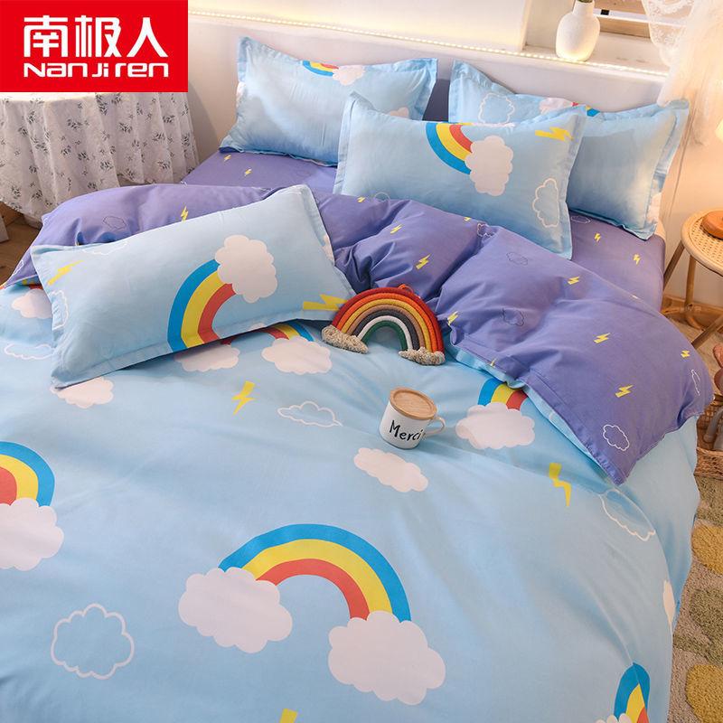 南极人公主风床上四件套单双人寝室三件套