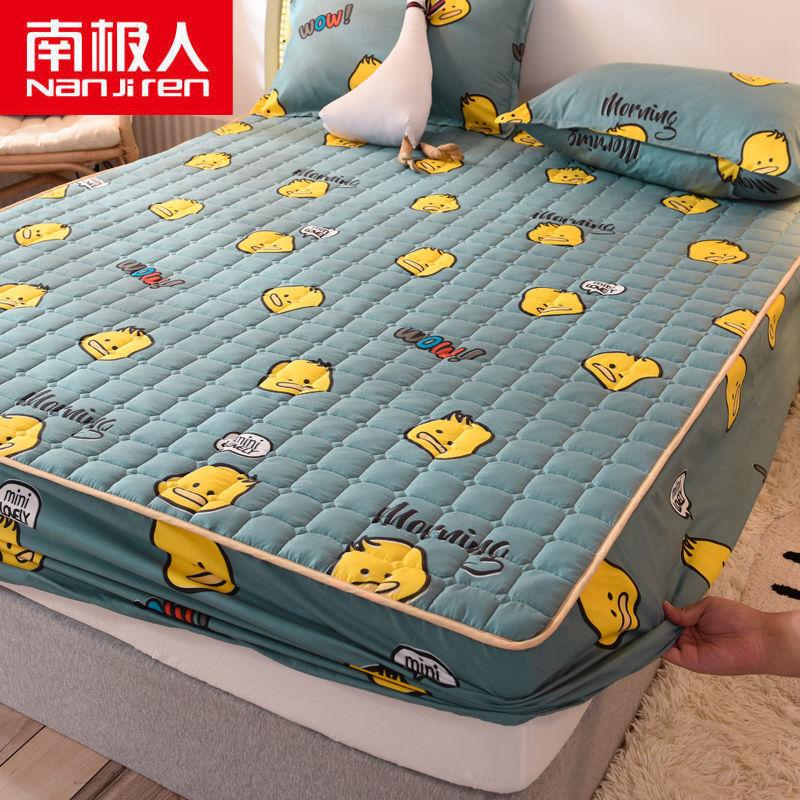 床笠加厚夹棉床罩单件床套床垫保护罩全包