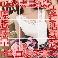 2018春季蕾丝花边V领针织吊带背心女内搭修身显瘦百搭打底衫上衣
