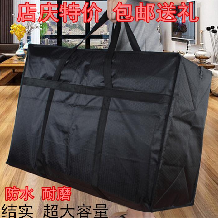Mới lớn- công suất di động oxford vải túi du lịch hành lý lớn túi di chuyển túi kiểm tra túi lớn túi tùy chỉnh