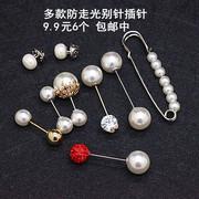 Thời trang Nhật Bản và Hàn Quốc từ pin trâm chống thắp sáng pin hoang dã thực tế hai đầu ngọc trai cardigan bib phụ kiện