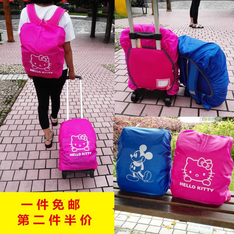 Ba lô mưa bìa ngoài trời trường tiểu học schoolbag bag set xe đẩy túi chống thấm nước thiết lập bụi túi túi phụ kiện