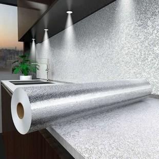 10米厨房防油贴纸耐高温自粘铝箔纸橱柜台