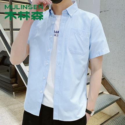 木林森衬衫男短袖休闲衬衣