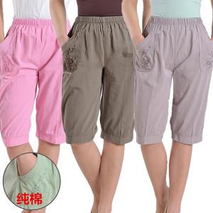 Trung niên mùa hè váy đàn hồi eo phụ nữ cắt quần mỏng cao eo thẳng quần kích thước lớn mẹ nạp bông 7 quần