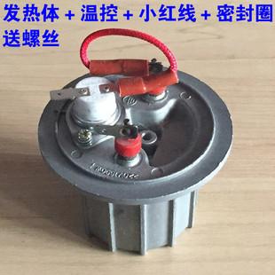Галоп вешать горячей машина оснащена модель PE1201 PE1203 PE1209 PW501 PW535 нагревательный элемент + термостат